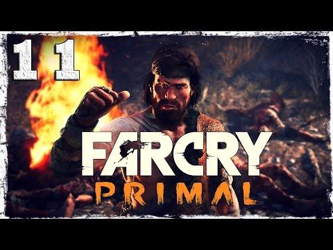 Смотреть прохождение игры Far Cry Primal. #11: Великий воин.