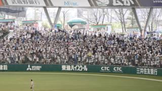 2015年3月28日 埼玉西武ライオンズvsオリックス・バファローズ 西武ドー...