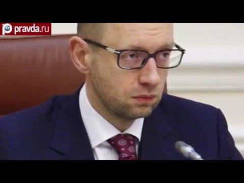 In search of Yatsenyuk: Where Ukrainian ex-PM got lost