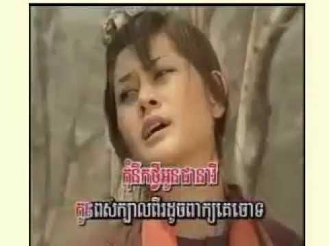 នេះគឺកម្មអូន karaoke,Nis Ke Kam Oun,khmer Song karaoke