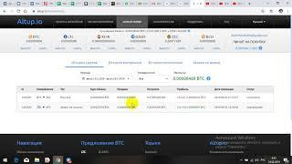 Altup   площадка по заработку криптовалюты I Вложил 25$
