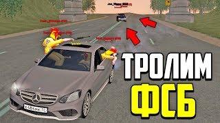 ИЗДЕВАЕМСЯ НАД ФСБ В КОСТЮМАХ С ОРУЖИЕМ  - GTA RP 02 #37