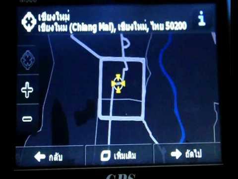 GPSติดรถ คู่มือ igo primo ภาษาไทย