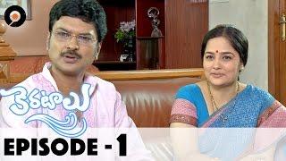 Epi 1    Dt 04-07-2016    Keratalu Telugu Diario De Serie    Manjula Naidu