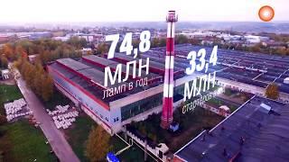 Завод LEDVANCE в России