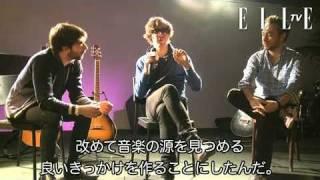 【ELLE TV JAPAN】PonyPonyRunRunに直撃!