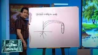 ITN Television Iskole - (2021-01-30) | ITN Thumbnail