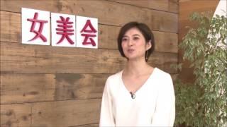 秋本さんも通うサロン情報の詳細はコチラから! https://jobikai.com/re...