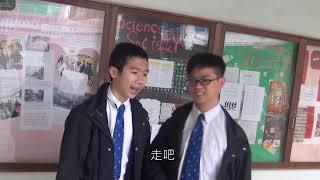 Publication Date: 2019-03-29 | Video Title: 《禮仁之人》(「學生有禮」微電影創作比賽)
