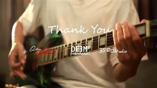 ซากคน Clash Guitar Cover By Ohmlumixx
