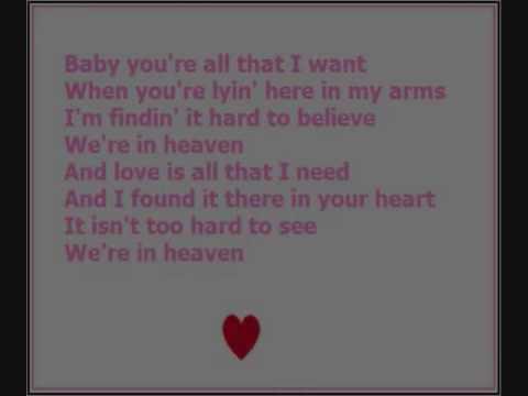 Do - Heaven with lyrics♥