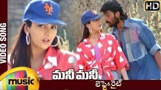 Money Money Telugu Movie Songs   Left and Right Video Song   JD Chakravarthy   Jayasudha