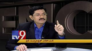 YCP MP YV Subba Reddy in Encounter With Murali Krishna - TV9