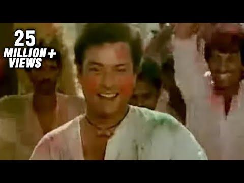 Jogiji Haan - Sachin, Sandhya Singh - Nadiya Ke Paar - Superhit Bollywood Holi Song