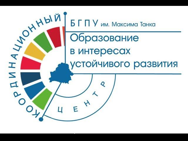 «Один день мира: НАШИ права на развитие в мире Целей устойчивого развития»