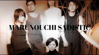 Gambar cover 幕ノ内サディスティック -|- Marunouchi Sadistic ||| Tokyo incidents LIVE version |||  LYRICS kanji/romaji