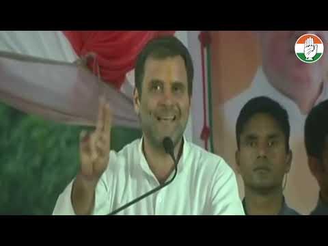 Congress President Rahul Gandhi addresses public meeting in Raniganj, Amethi, Uttar Pradesh