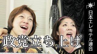 大阪を愛するケンとクミの、愛の逃避行。 【LINE スタンプできました】 ...