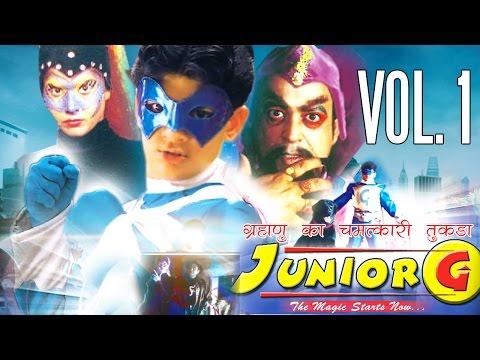 Junior G | Vol.-1 | Grahanu ka Chamatkari Tukda | Super Hero Junior G | For Kids