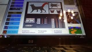 Создаю своего кота-воителя в игре ✏.