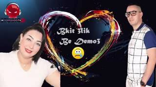 Cheb Hamani Duo Cheba Warda 2017 Bekit 3lik Be Demo3 Avec Mito Studio 31 Dz   YouTube