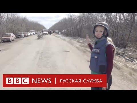 Дорога через фронт. Репортаж с линии разграничения в Донбассе