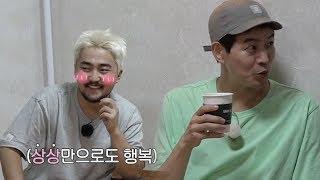 유병재, 감성 돋는 밤 떠나는 상상MT (feat. 투…