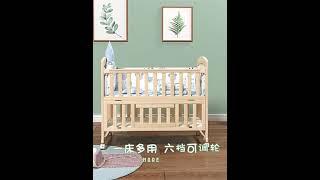 아기침대 원목 신생아 다목적 선반 어린이침대 콜라보레이…