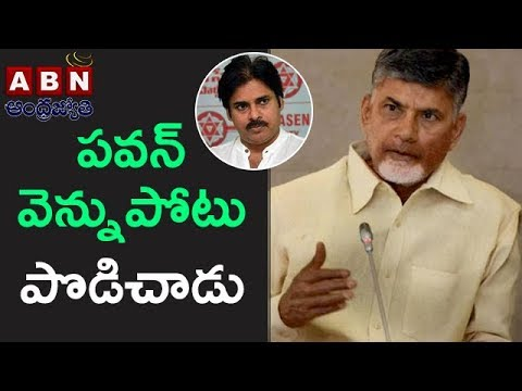 CM Chandrababu Naidu Steps Up Attack Pawan Kalyan Over His Comments  ABN Telugu