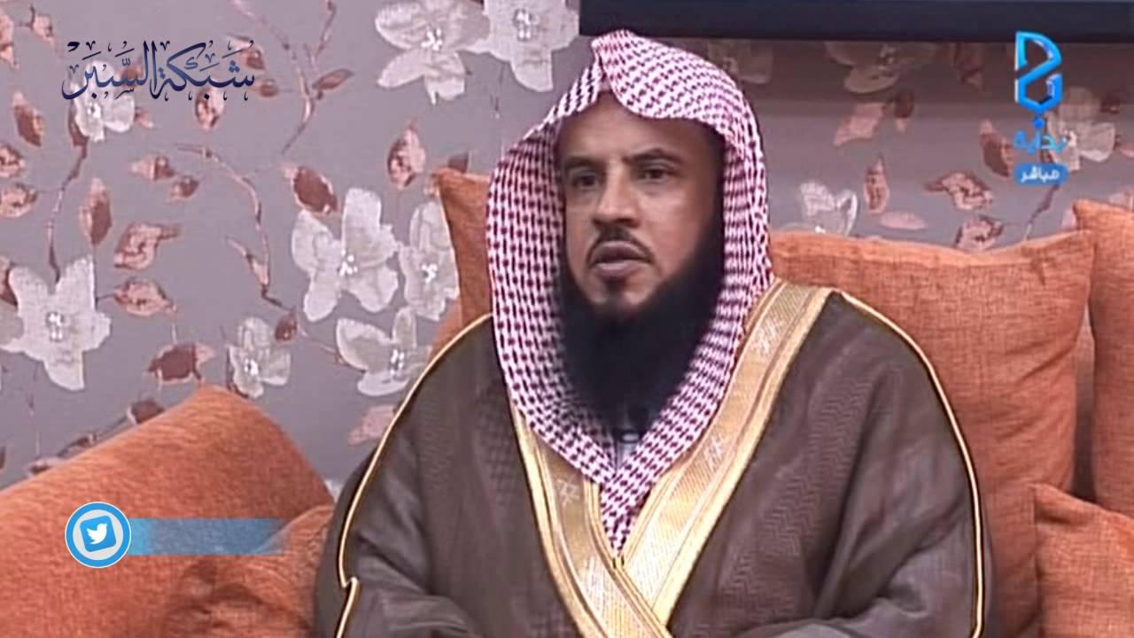 ماحكم سماع الشيلات وقت الآذان د سعد بن عبدالله السبر Youtube