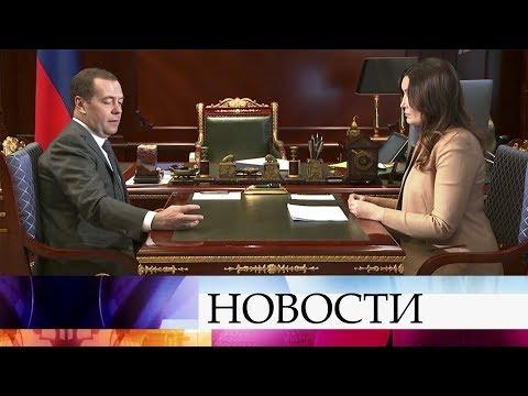 Д.Медведев: создать взаимовыгодную систему отношений между бизнесом и технологическими стартапами.