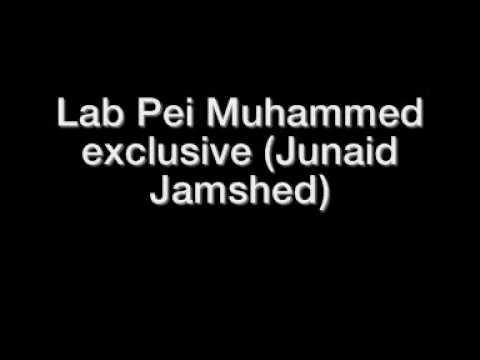 Lab Pei Muhammed Exclusive Naat
