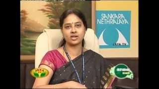 Ms. Anuradha's simple eye care tips