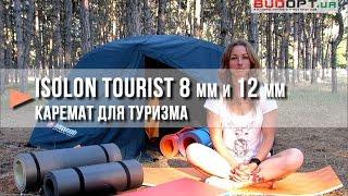 видео Как выбрать матрас в палатку