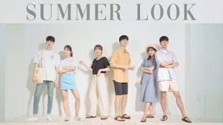 여름 데일리시밀러룩☘️ 룩북 | 여름 코디, 쉬운 커플…