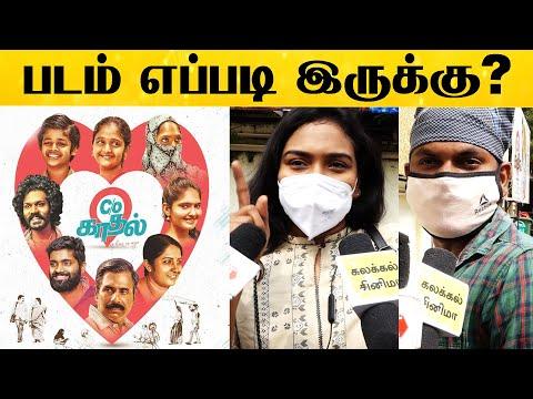 C/O kaadhal Movie Public Review | Sweekar Agasthi | Hemambar Jasti