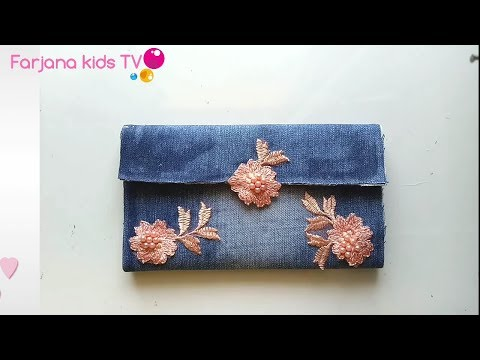 DIY Wallet For Girls / No Sew Jeans Purse