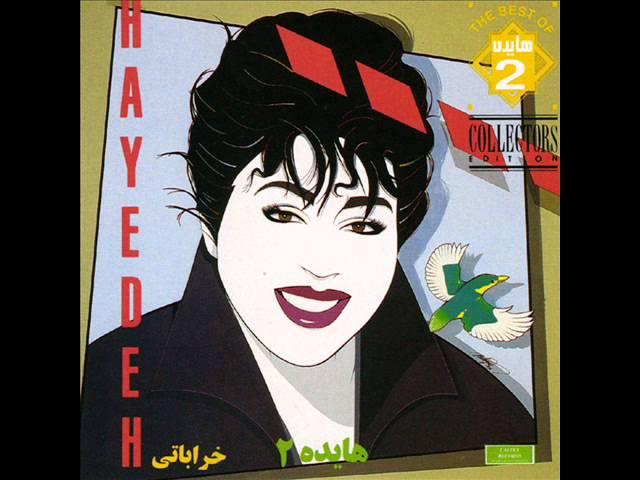 hayedeh-atre-oud-haydh-tr-wd-persianmusictube