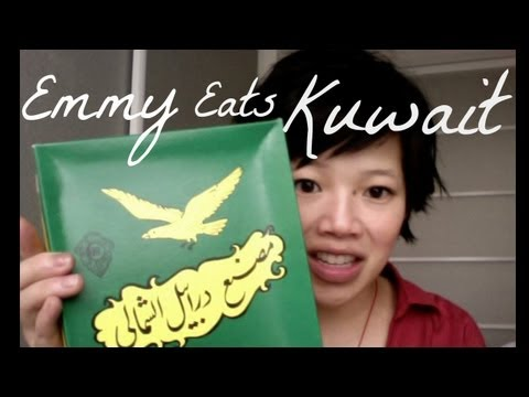 Emmy Eats Kuwait - Kuwaiti Snacks & Sweets music