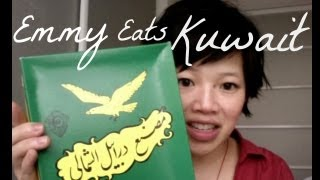 Emmy Eats Kuwait - Kuwaiti Snacks & Sweets