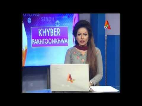 Media Coverage of District Level Budget Consultation Buner