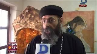 صباح دريم ويك اند |  محافظ شمال سيناء يزور الكنيسة الارثوزكسية  لتهنئة الاخوة المسيحيين بعيد الميلاد