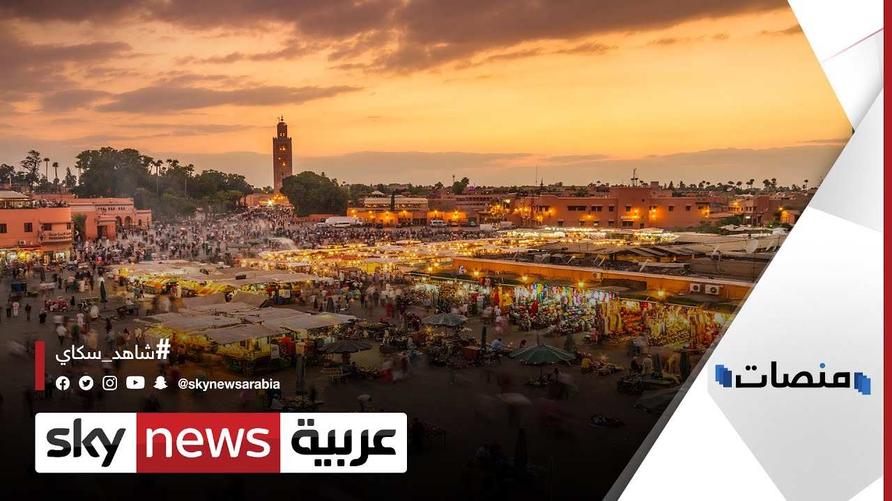 صورة فيديو : بسبب #كورونا.. إغلاق الأجواء مع 50 دولة يثير المخاوف في #المغرب | #منصات