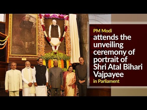 PM Modi attends the unveiling ceremony of portrait of Shri Atal Bihari Vajpayee in Parliament