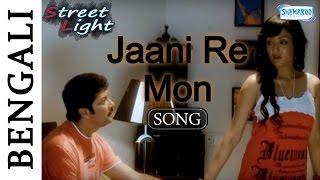 Jaani Re Mon - Street Light - Abhishek Chatterjee - Locket Chatterjee - Hit Bangla Songs