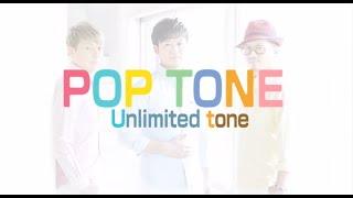 フェスティバル/Unlimited toneの動画