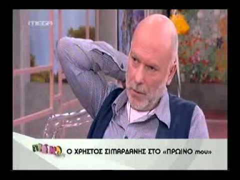 Gossip-tv.gr Σιμαρδάνης για σεξουαλική ταυτότητα.mp4 #1
