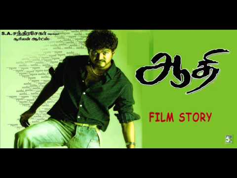 Aathi Full Movie Story Dialogue | Vijay |...