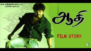 Aathi Full Movie Story Dialogue | Vijay | Trisha