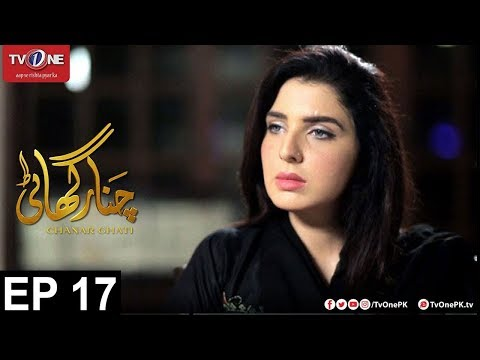 Chanar Ghati - Episode 17 - TV One Drama - 29th November 2017